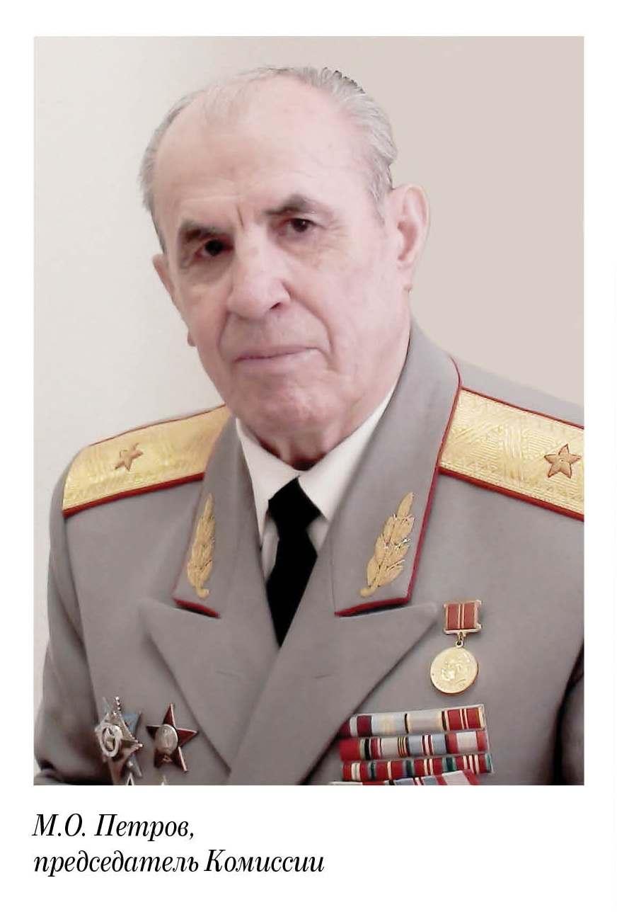 Контрольно ревизионная комиссия Ветеран Санкт Петербурга Контрольно ревизионная комиссия